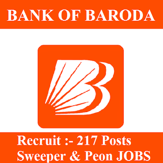 Bank Of Baroda, BOB, Gujarat, 10th, Bank, Sweeper, Peon, freejobalert, Sarkari Naukri, Latest Jobs, bob logo