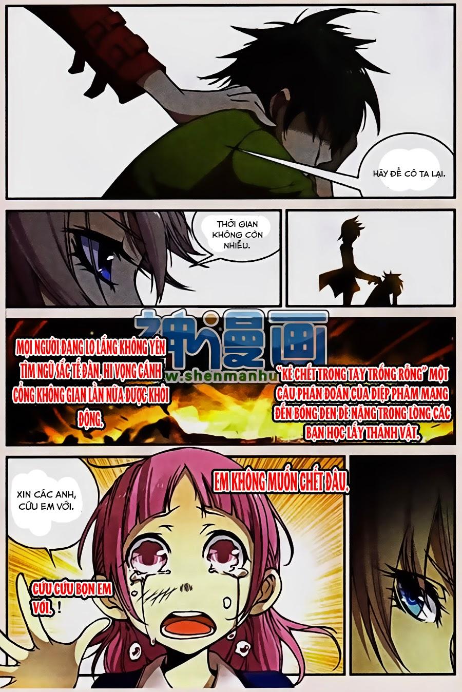 a3manga.com-gia-thien-4