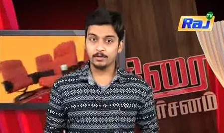 Kalavadiya Pozhudhugal Review | Raj TV