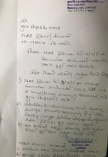 NAS-STD 3,5,8 NA BALKO NA AADHARCARD NI KAMGIRI 100% RURN KARVA BABAT GR NARMADA DIST