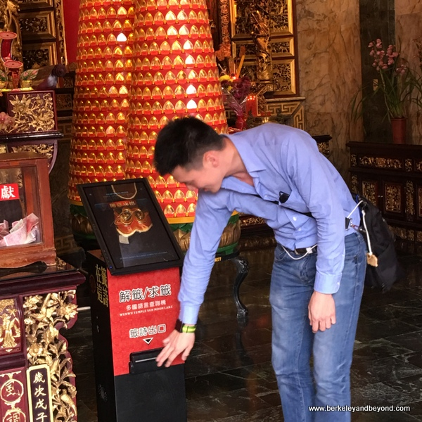 blessing dispenser machine at Wenwu Temple at Sun Moon Lake in Taiwan