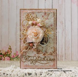 открытка с цветком, вырубка, scrapberrys