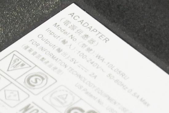 WD PiDrive Kit fonte amperes