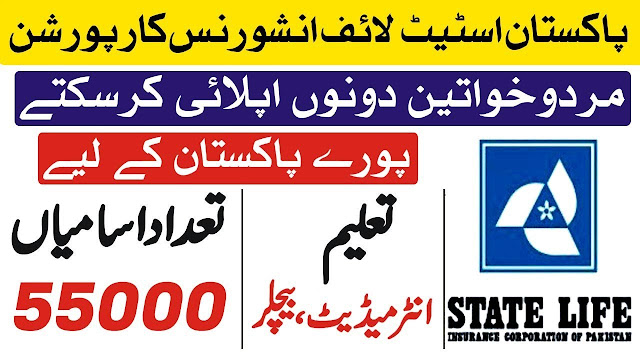 state life insurance corporation of pakistan jobs 2020,state life insurance,state life jobs 2020,life insurance,state life insurance corporation,state life insurance corporation of pakistan,state life insurance jobs 2020,state life insurance jobs pakistan,55000 jobs state life insurance pakistan,state life insurance jobs in pakistan,current jobs in state life insurance pakistan