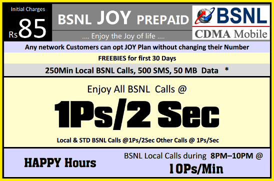 bsnl-cdma-prepaid-mobile-plan-joy