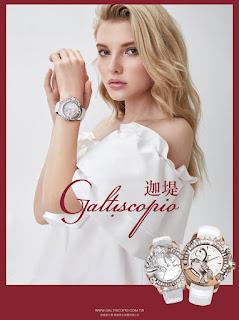 法國藝術水晶腕錶GALTISCOPIO迦堤入駐【寶島鐘錶集團】 展店全台灣
