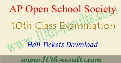 AP open school 10th class hall ticket 2018 aposs ssc exams