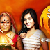 Tu Sooraj Main Saanjh Piyaji cast real name, wiki, latest gossips, latest news serial gossip, real girlfriend, upcoming future story, wikipedia, latest news and gossips, future story serial gossip, facebook, written update, upcoming story, upcoming twist, watch online, episode, latest news, song download, youtube, twitter, title song, facebook, spoilers, instagram, timings, serial, all episodes, promo, upcoming episode, latest promo, new promo, upcoming story, latest updates, serial gossip, tv serial, actress, star cast, cast real names, facebook, wiki, images, future story, story ahead, Hot Star