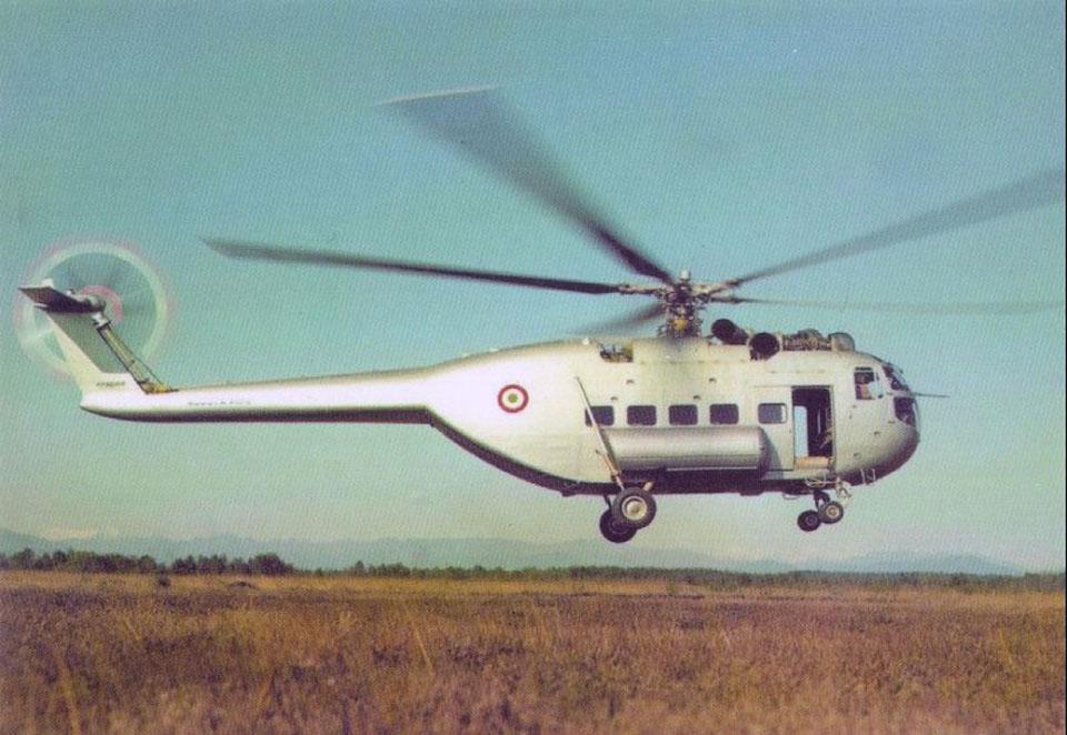 FDRA - Fuerza Aérea: Helicópte...