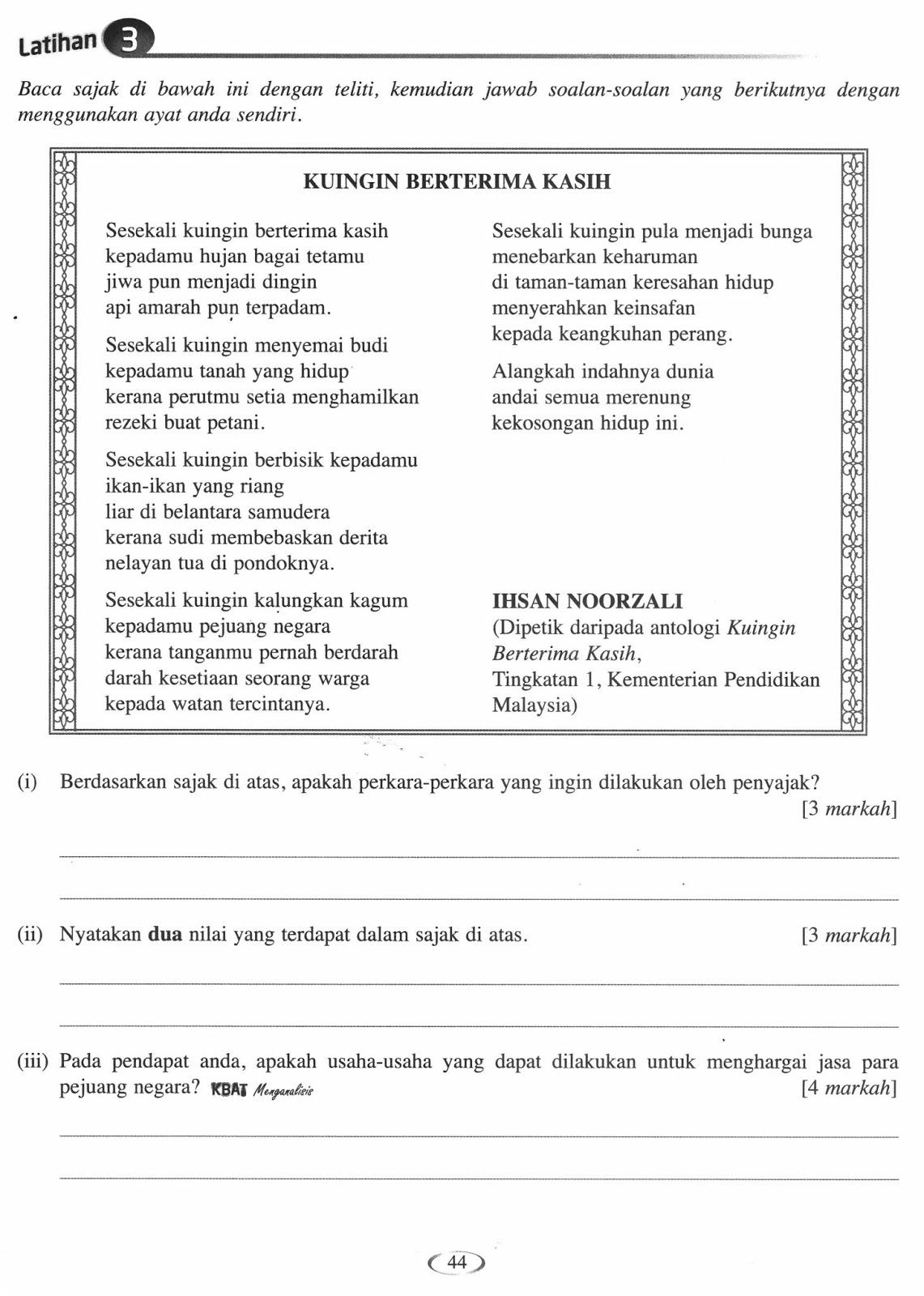 Soalan Bahasa Malaysia Tingkatan 1 2019 Di Rumah Aja Ya