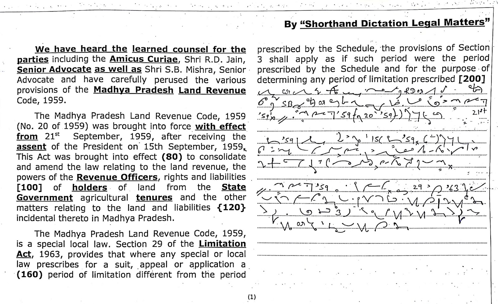 Shorthand Dictation, Legal, Transcription No  2