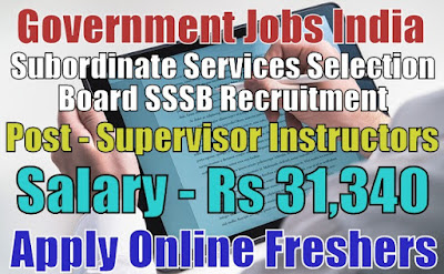 SSSB Recruitment 2019
