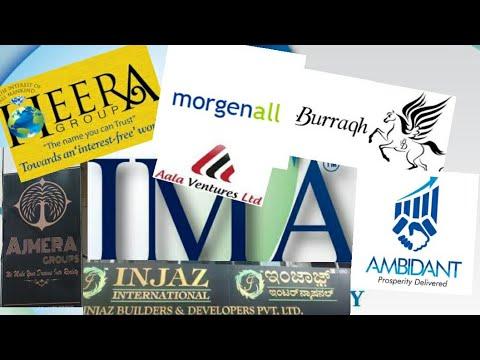 Bushra Supporting in favor of Injaz International  - The Muslim