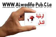 pitures, funny pitures, توظيف, فرصة عمل, وظائف بالخارج, Travail,