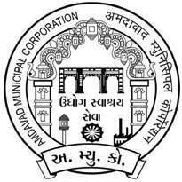Ahmedabad Municipal Corporation Recruitment 2016 for Dy. General Manager