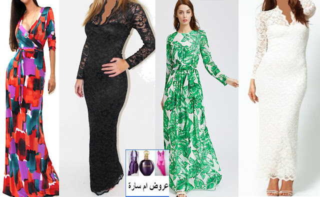 1dbfdf1e9784b فساتين سهرة رخيصة فساتين للبيع في الرياض بالصور ~ افضل المنتجات