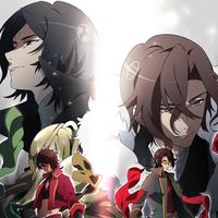 Bakumatsu: Crisis 12  online