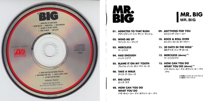 Mr. BIG - Mr. Big [Japanese Remaster SHM-CD +3] [Limited Release] booklet