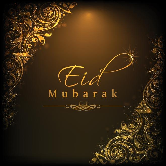 Eid Mubarak Photo Download Taqabbalallahu Minna Wa Minkum