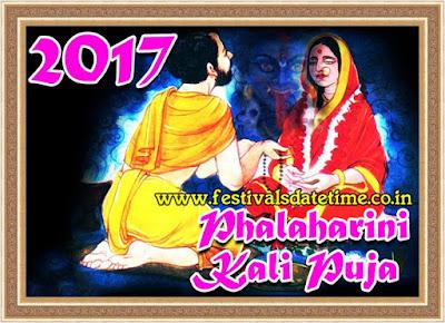 2017 Phalaharini Kali Puja Date & Time in India , फलहारिणी काली पूजा 2017 तारीख व समय