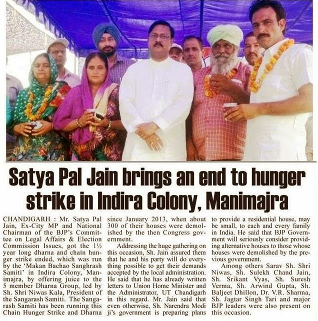 Satya Pal Jain brings an end to hunger strike in Indira Colony, Manimajra