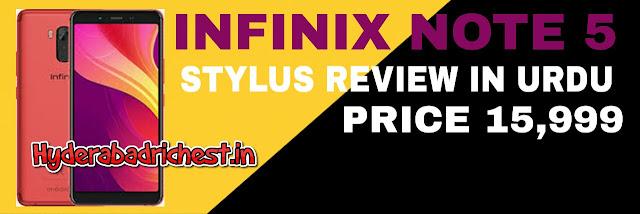 Infinix Note 5 Stylus Review In Urdu