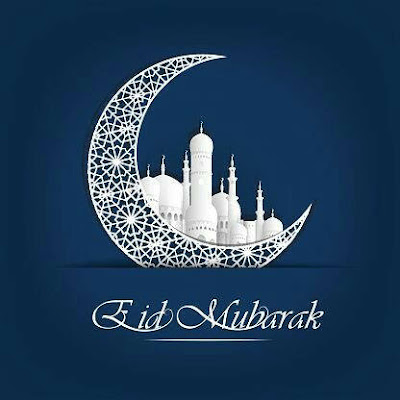 eid mubarak wish cards and beautiful blessing quotes