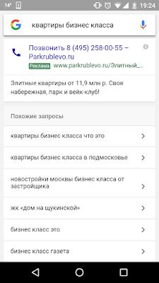 Adwords запустил отчёты по звонкам в России