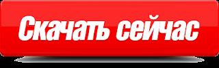 Каталог фирм России 2017 телефонный справочник