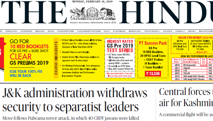 The Hindu ePaper Download 18th February 2019