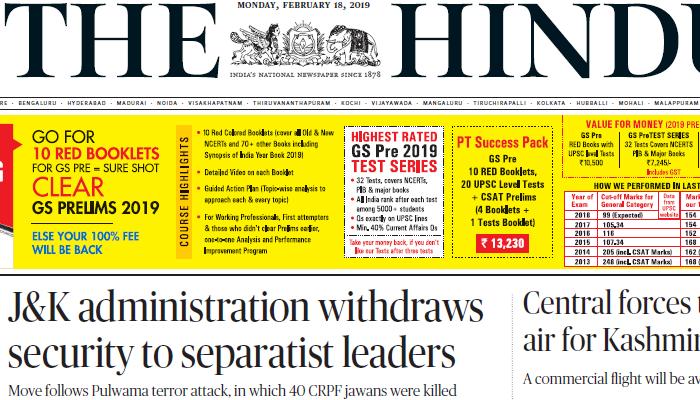 The Hindu ePaper Download 18th February 2019