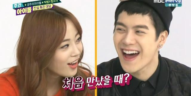 Jackson Wang And HEO Young-JI In Weekly Idol
