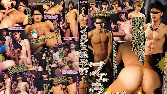 Fellatio Zammai Vol.57 – フェラ三昧 57