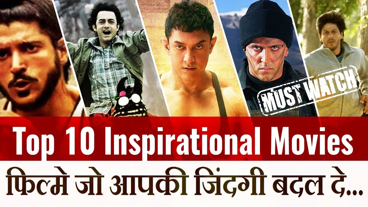 Stars Wiki: Top 10 list of Bollywood Inspirational movies
