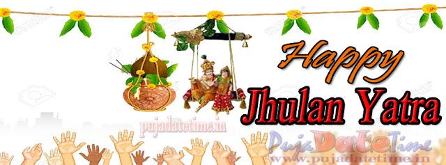 Jhulan Yatra Wallpaper