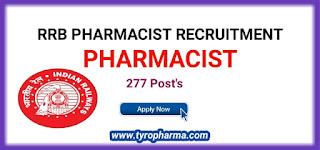 rrb, rrb pharmacist recruitment 2019, railway recruitment board, vacancies, pharmacist, pharmacist job in indian railway, railway job, rrb recruitment