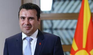 ΠΓΔΜ: Ζητάμε στήριξη και βοήθεια από την Ελλάδα