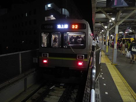 東京急行電鉄 東急池上線1日フリー乗車券(2017.10.9配布)