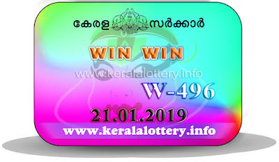 "KeralaLottery.info, ""kerala lottery result 21 1 2019 Win Win W 496"", kerala lottery result 21-1-2019, win win lottery results, kerala lottery result today win win, win win lottery result, kerala lottery result win win today, kerala lottery win win today result, win winkerala lottery result, win win lottery W 496 results 21-1-2019, win win lottery w-496, live win win lottery W-496, 21.1.2019, win win lottery, kerala lottery today result win win, win win lottery (W-496) 21/01/2019, today win win lottery result, win win lottery today result 21-1-2019, win win lottery results today 21 1 2019, kerala lottery result 21.01.2019 win-win lottery w 496, win win lottery, win win lottery today result, win win lottery result yesterday, winwin lottery w-496, win win lottery 21.1.2019 today kerala lottery result win win, kerala lottery results today win win, win win lottery today, today lottery result win win, win win lottery result today, kerala lottery result live, kerala lottery bumper result, kerala lottery result yesterday, kerala lottery result today, kerala online lottery results, kerala lottery draw, kerala lottery results, kerala state lottery today, kerala lottare, kerala lottery result, lottery today, kerala lottery today draw result, kerala lottery online purchase, kerala lottery online buy, buy kerala lottery online, kerala lottery tomorrow prediction lucky winning guessing number, kerala lottery, kl result,  yesterday lottery results, lotteries results, keralalotteries, kerala lottery, keralalotteryresult, kerala lottery result, kerala lottery result live, kerala lottery today, kerala lottery result today, kerala lottery"