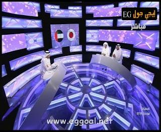 شاهد مباراة الإمارات و اليابان فى تصفيات كأس العالم 2018 و آسيا 2019   united arab emirates vs japan