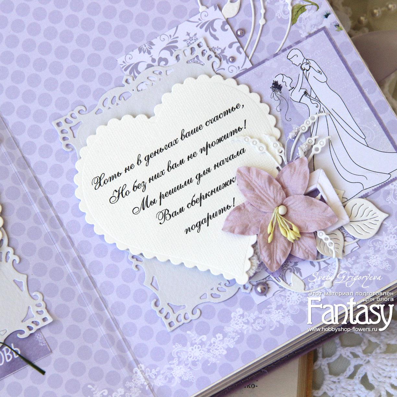 шлифуется эксцентриковыми поздравления на свадьбу со сберегательной книжкой фарфор