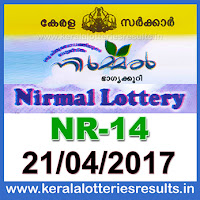 Nirmal lottery nr 14, Nirmal lottery 21 4 2017, kerala lottery 21 4 2017, kerala lottery result 21 4 2017, kerala lottery result 21 04 2017, kerala lottery result nirmal, nirmal lottery result today, nirmal lottery nr 14, keralalotteriesresults.in-21-04-2017-nr-14-Nirmal-lottery-result-today-kerala-lottery-results, kerala lottery result, kerala lottery, kerala lottery result today, kerala government, result, gov.in, picture, image, images, pics, pictures
