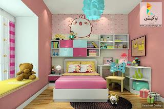 Modern Children's Rooms 15