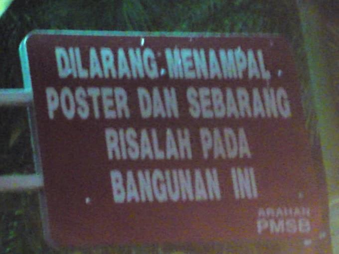 Bahana tampal poster merata-rata.