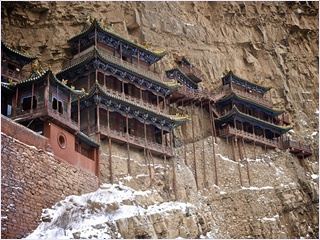วัดเสวียนคง (Hanging Temple