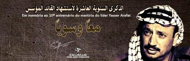 Em memória ao 10º aniversário da morte de Yasser Arafat