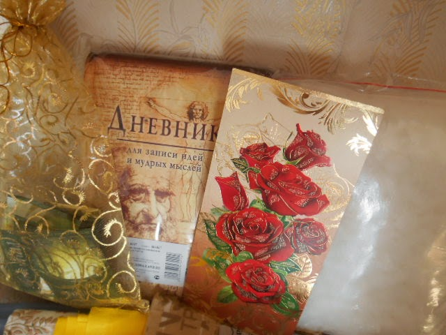Класный Дневник для записи идей и мудрых мыслей! Очаровательная открыточка  с добрыми пожеланиями! Красивущий мешочик с разными пакетиками чая. b2f0926416b6f