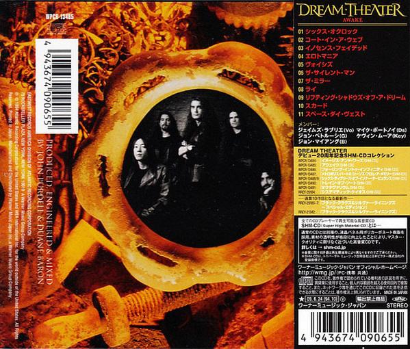 DREAM THEATER - Awake [Remastered Ltd Release SHM-CD] back