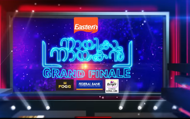 Nayika Nayakan Grand Finale on Mazhavil Manorama