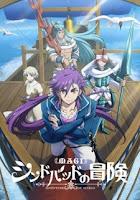 http://goingmerry-yuuko.blogspot.com.es/2013/04/magi-labyrinth-of-magic.html
